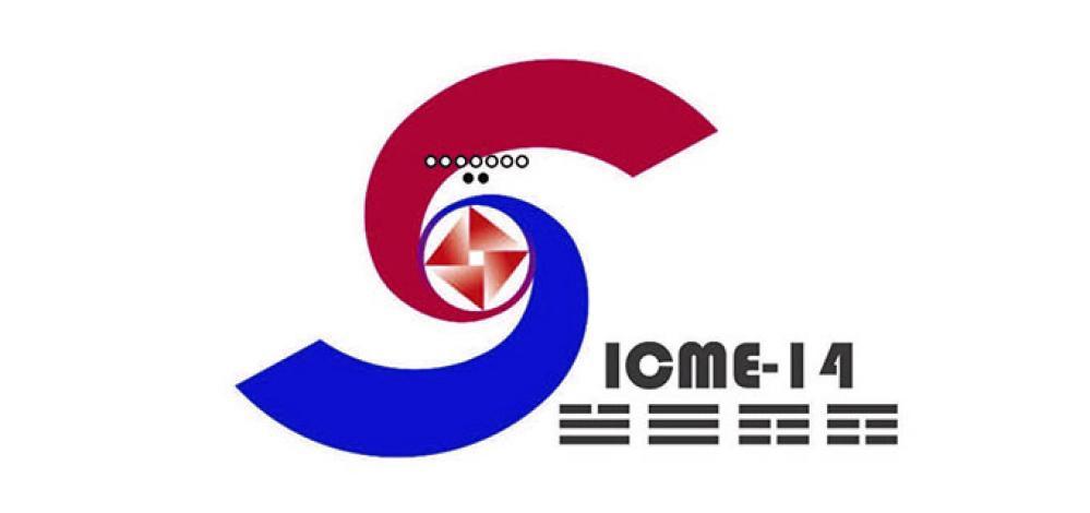 ICME 14 logo